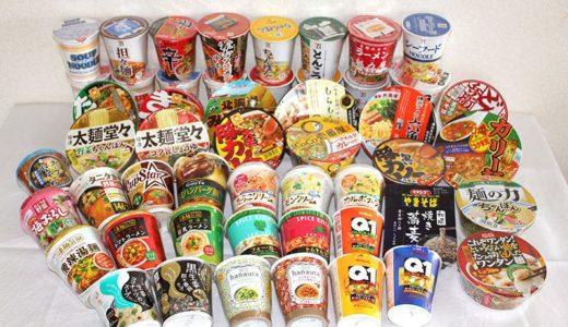 """5 Delicious """"Ramen""""Cup Noodles"""