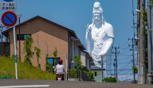 Unique or Funny Scenery in Japan