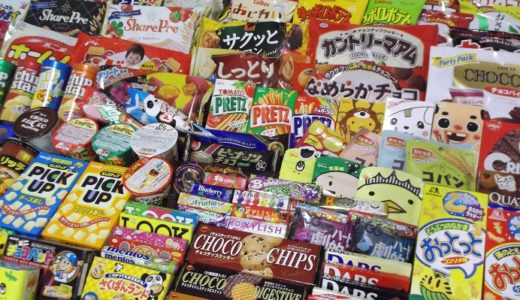 Recommended Japanese Snacks