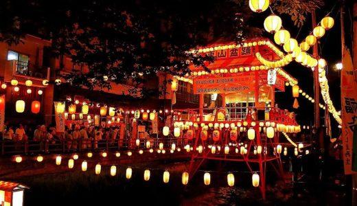 Japanese Festival TOP 5