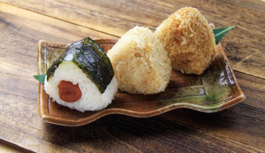 """""""Onigiri"""" Rice Ball restaurant in Tokyo"""