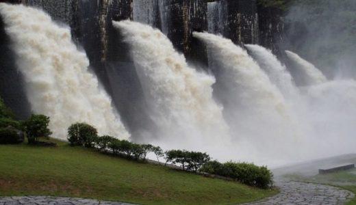 Unique Dam