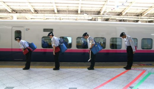 Shinkansen Cleaning Staff