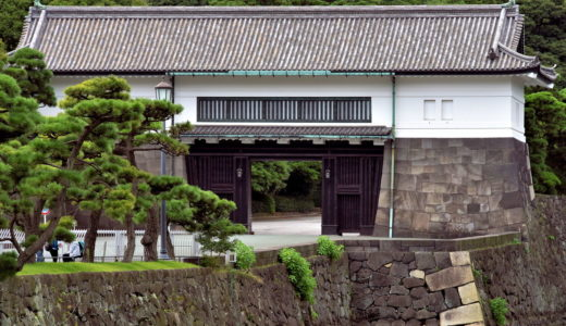 9 Gates of Imperial Palace