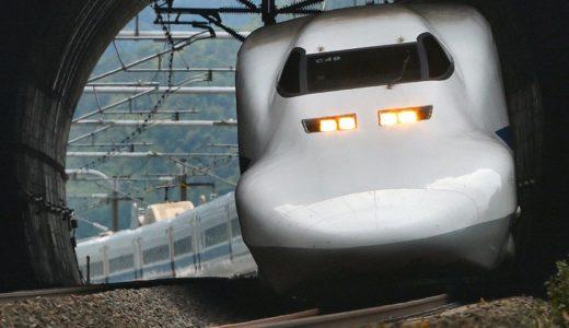 """""""Sinkansen"""" Bullet Train"""